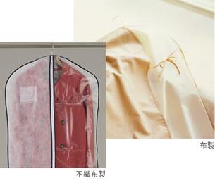 不織布製、布製