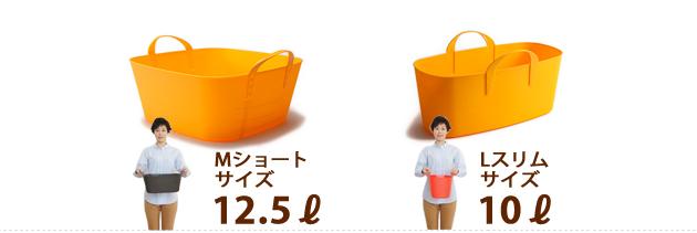 stacksto, オンバケット onbaquet バケット専用フタ